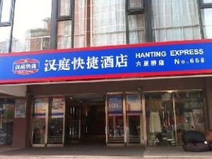 Hanting Hotel Beijing Liuli Bridge Branch