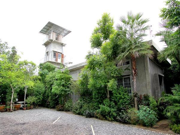Udon Green Ville Villa Udon Thani