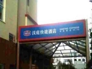 Hanting Hotel Beijing Changhong Bridge Branch