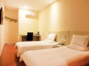 Hanting Hotel Beijing Majiabu Branch