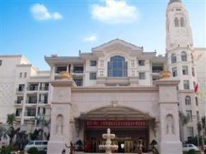 Taishan Country Garden Phoenix Hotel