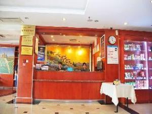 Hanting Hotel Beijing Madian Bridge Branch