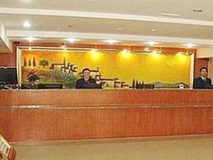Hanting Hotel Beijing National Stadium Branch