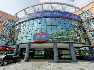 Hanting Hotel Shanghai Hongqiao Airport Branch