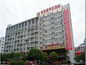 Huangshan Noahsark Hotel