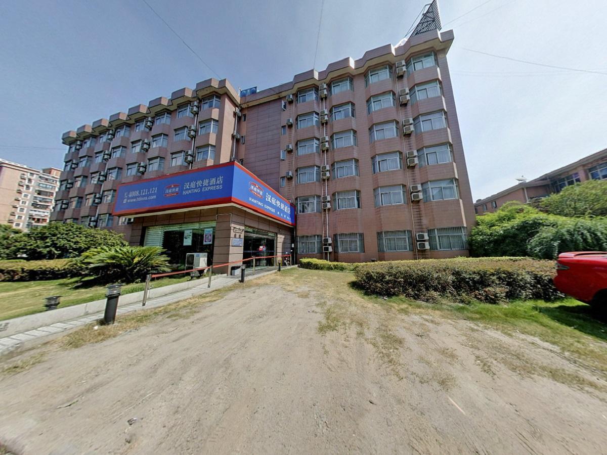 Hanting Hotel Shanghai Zhenguang
