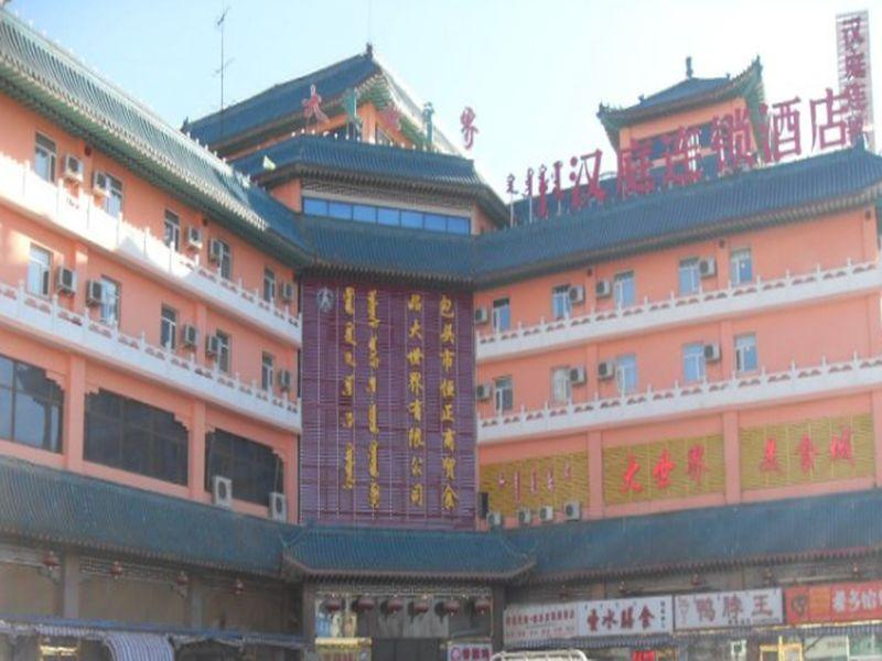 Hanting Hotel Wuxi Railway Station South Square Branch