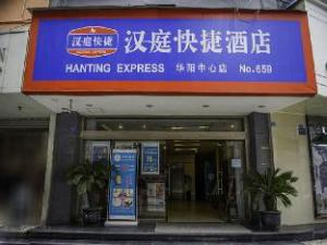 Hanting Hotel Chengdu Huayang Branch