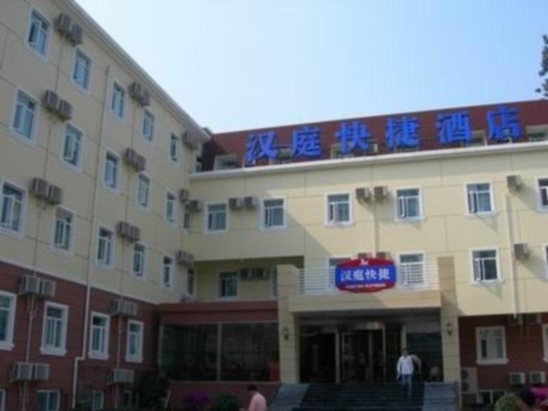 Hanting Hotel Changsha Wuyi Sqaure