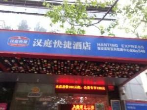 Hanting Hotel Xian High-tech Road New Branch