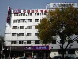 Hanting Hotel Tianjin Tanggu Waitan