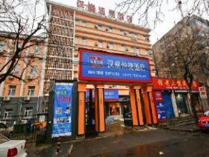 Hanting Hotel Xian Railway Station New Branch