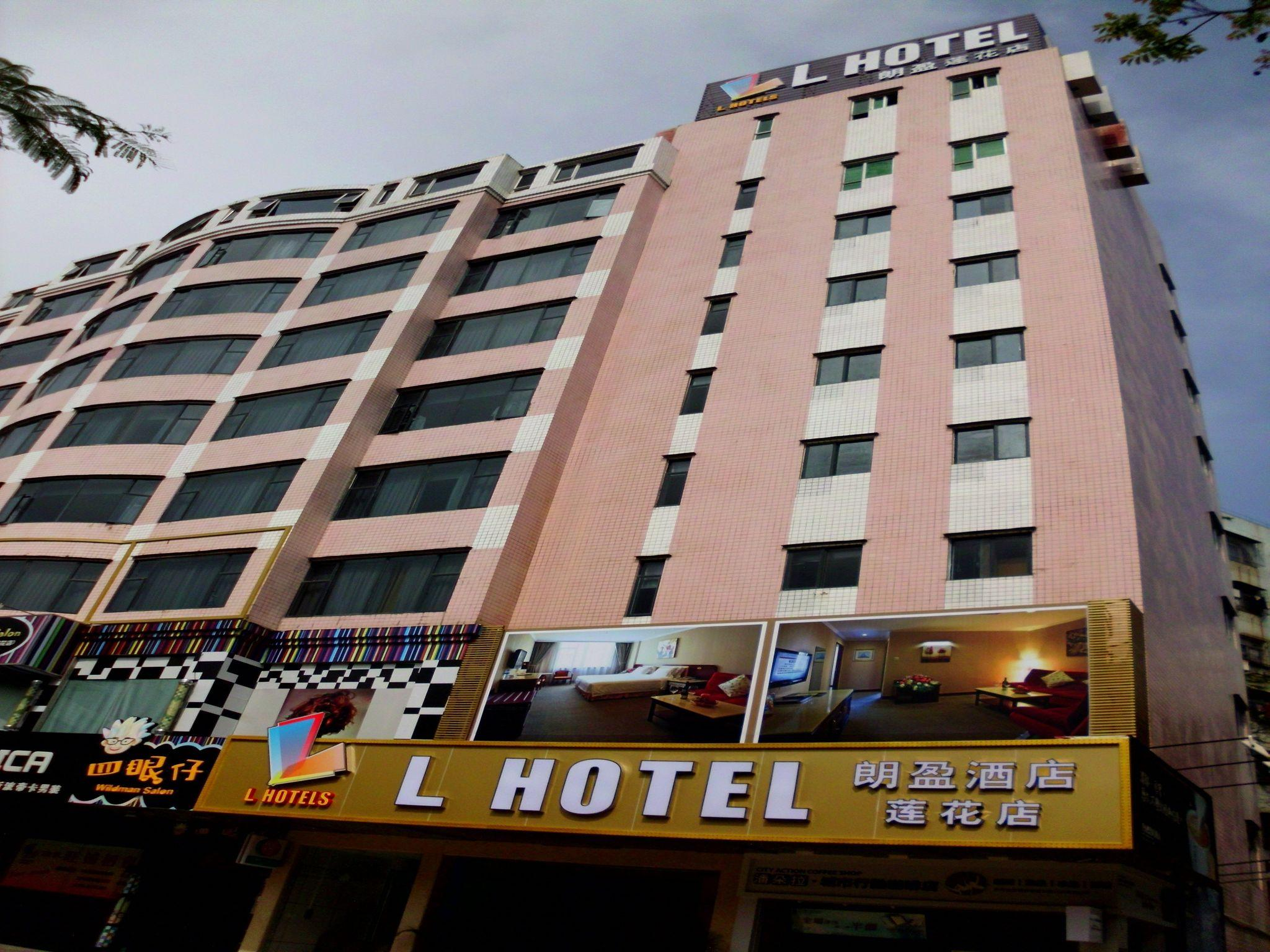 L Hotel   Lotus Road Branch