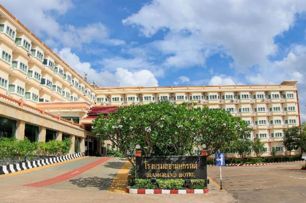 Siamgrand Hotel Udon Thani