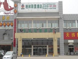 GreenTree Inn Qufu Bus Station