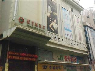 Long Heng Ge Hotel - 411206,,,agoda.com,Long-Heng-Ge-Hotel-,Long Heng Ge Hotel
