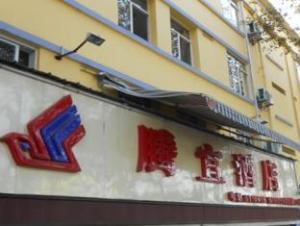 Kunming Tengyi Hotel