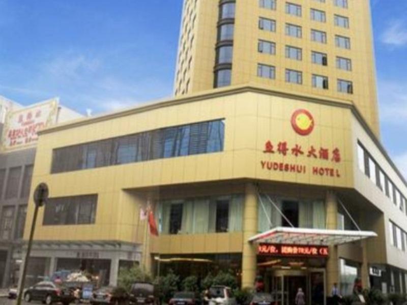 Shaoxing Yudeshui Hotel