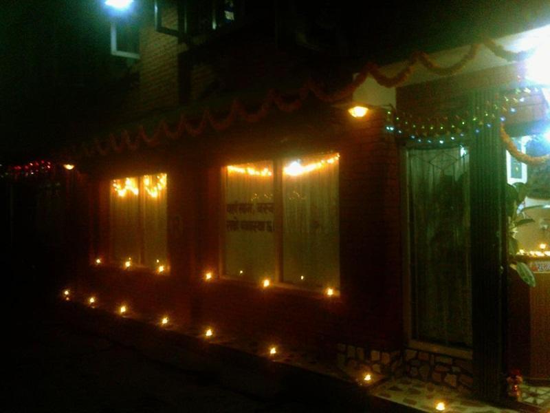 Juneli Guest House