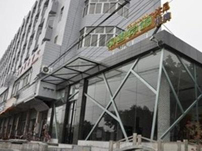 Home Club Guangzhou Fengle Road