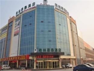 GreenTree Inn Linyi Shiyi Road Express