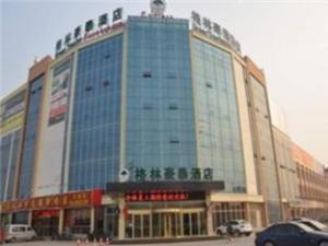 GreenTree Inn Linyi Shiyi Road Express