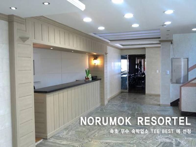 Norumok Resortel