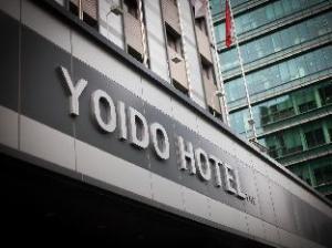 여의도 호텔  (Yoido (Yeouido) Hotel)
