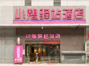 Xian Rest Inn Wanda Plaza