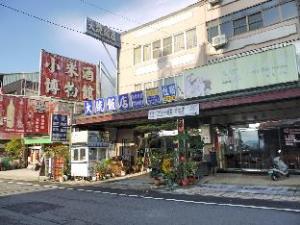 Da Tong Hotel
