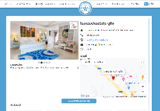 ナーントルンジャイ ブティック ホテル Nantrungjai Boutique Hotel