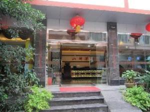 Mount Emei Shanshen Hotel