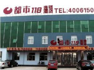 City 118 Hotel Langfang Dacheng