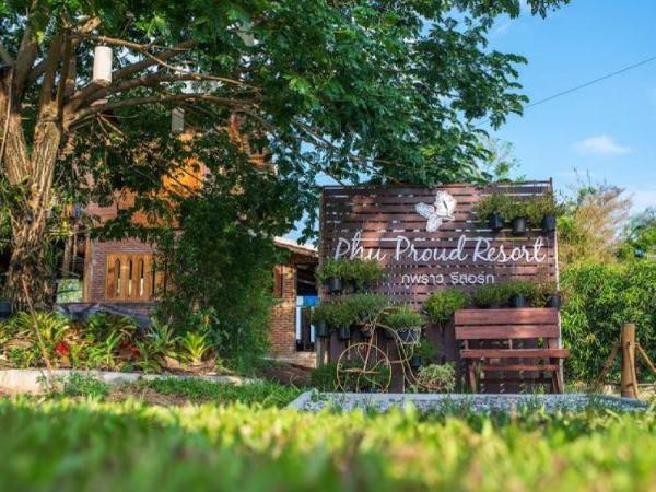 Phu Proud Resort Lamphun