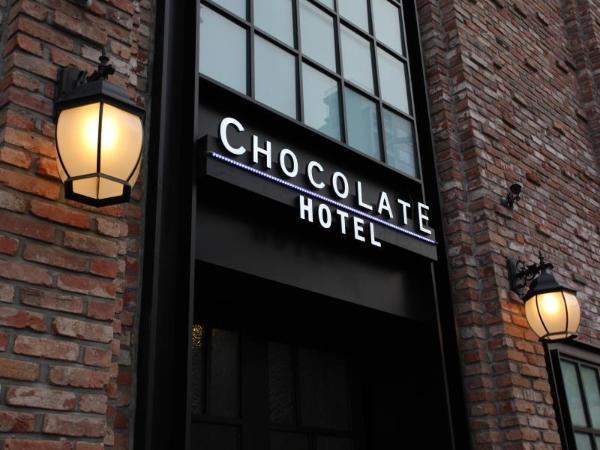 Chocolate Hotel Yeongdeungpo Seoul