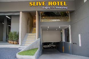 %name Slive Hotel สุรินทร์