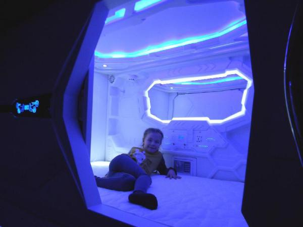 capsule hotel ORION Yekaterinburg