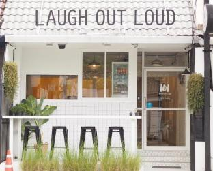 Laugh Out Loud Nimman17 ลาฟ เอาต์ ลาวด์ นิมมาน 17
