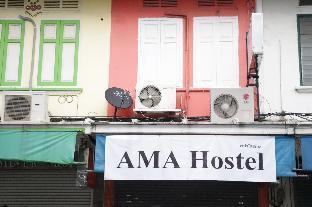 AMA Hostel เอเอ็มเอ โฮสเทล