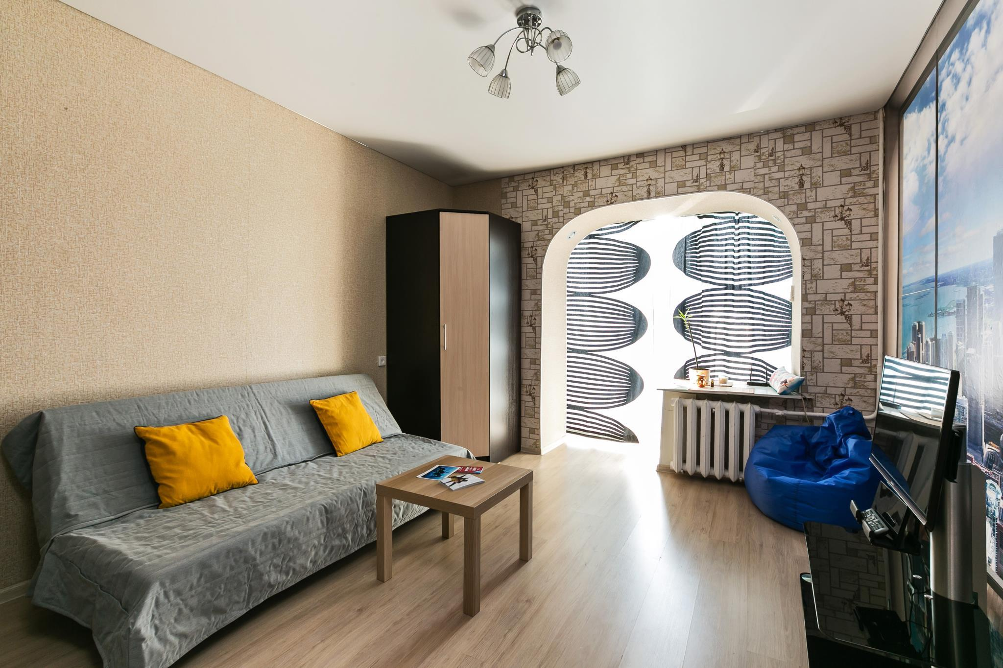Cozy Studio In Moscow Centre With Panoramic View