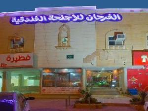 Al Farhan Hotel Suites Al Fayhaa