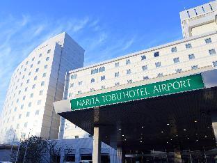 成田機場東武酒店