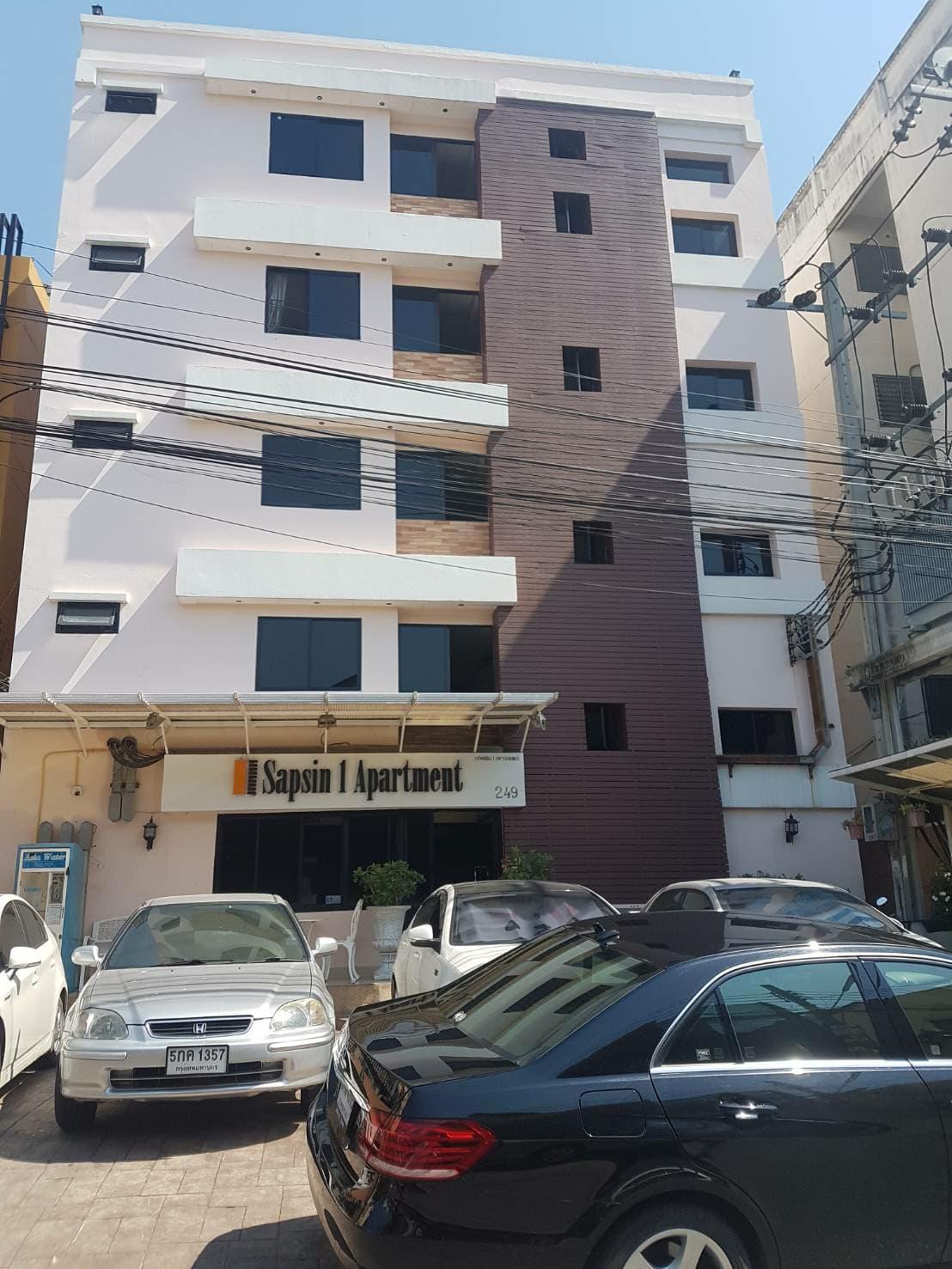 Sapsin 1 Apartment