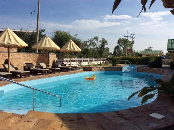 Hotel The Orchid Resort & Relax Mahasarakham