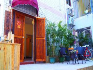 Xiamen Love Sea Inn
