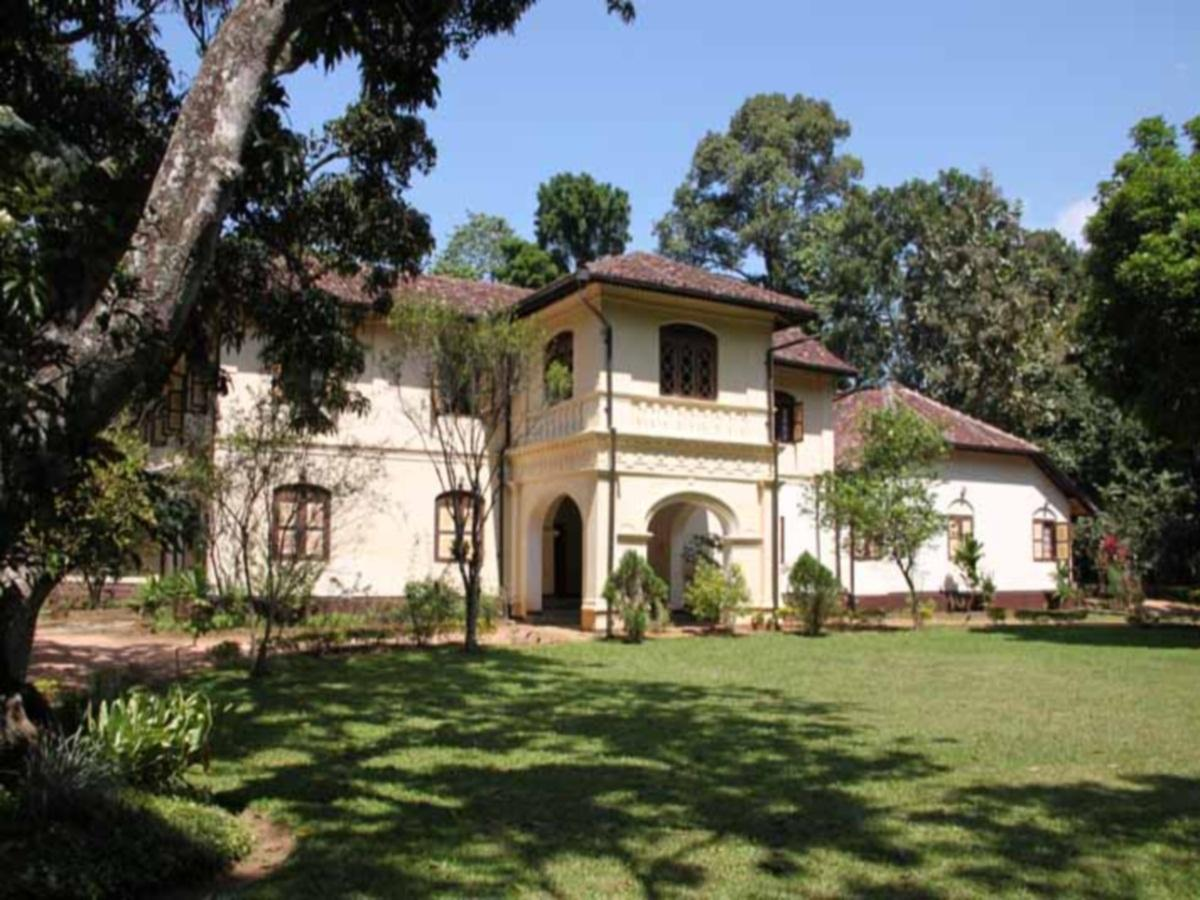 Elpitiya Walauwa Heritage Home