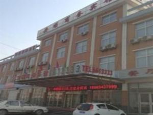 Laiwu Anshun Business Hotel