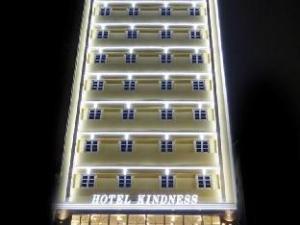 Kindness Hotel-Houyi Jiuru