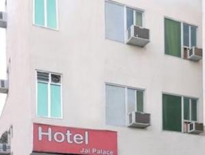 斋宫酒店 (Hotel Jai Palace)