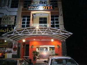 MyPlace Hotel